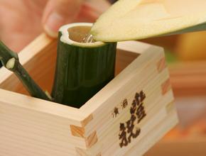 貴仙寿 豊澤酒造 Kisenju