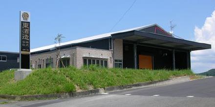 万咲壺 東酒造 Masako